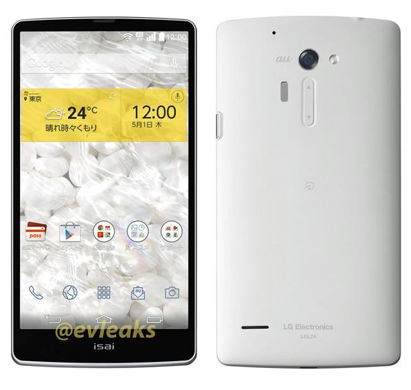 смартфон LG Isai FL (L24)