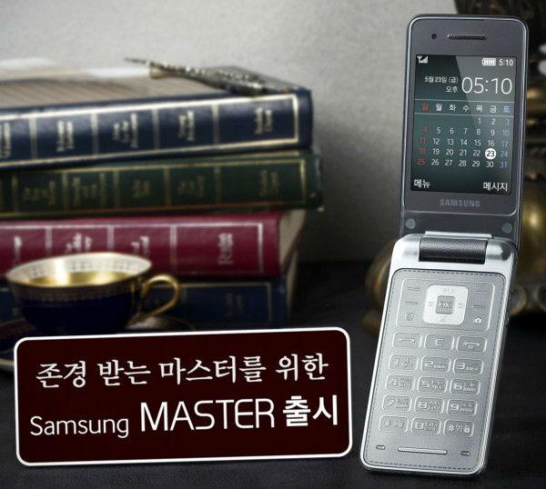 телефон Samsung Master