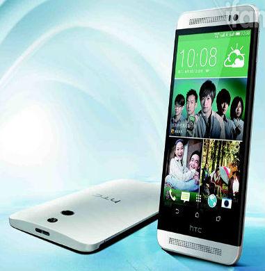 смартфон HTC One M8 Vogue Edition