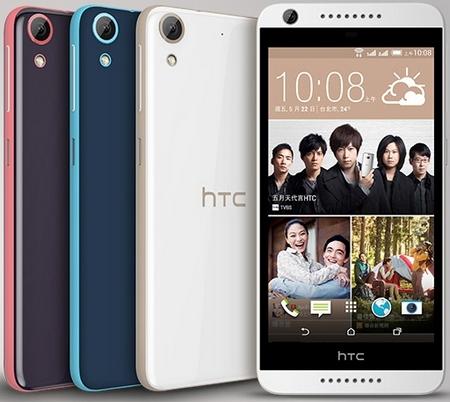 Смартфон HTC Desire 820G+