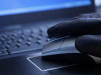 Запрет хранения данных за рубежом