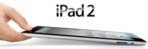 Купить iPad 2. Купить iPad 2 в России.