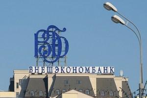 Dailycomm.ru - - 7d8d5b37f90ddd95bf778d982f65cd59 - 2016-04-08-10-58-56