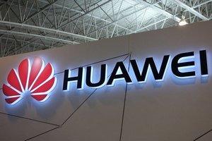 Huawei ESI Group