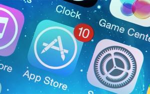 App Store 70