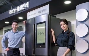 2020 - Bixby Samsung