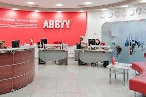 Abbyy - Yva
