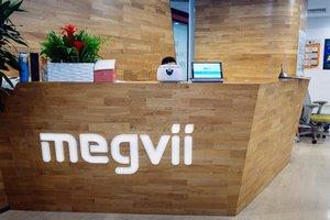 Megvii IPO