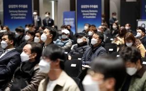 Коронавирус не повлиял на большие инвестиционные планы Samsung