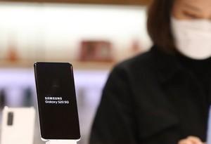 Санкции против Huawei обострили конкуренцию между Samsung и TSMC