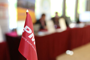 Конференция ПМСОФТ по управлению проектами 2020