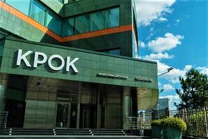 Выручка «Крок Облачные сервисы» в 2019 году превысила 2 млрд рублей