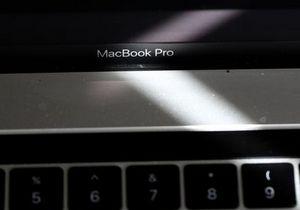 Аналитики рекомендуют Apple купить поисковик