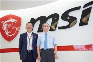 MSI рассчитывает на рекордную выручку во втором квартале 2020 года