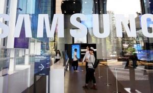 Прибыль Samsung в 2020 году может вырасти более чем на 15%