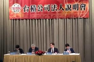 TSMC продолжит наращивать выручку даже при полном разрыве с Huawei