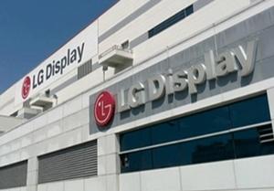 LG Display может вернуться к операционной прибыли во второй половине 2020 года
