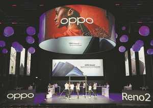 Oppo штурмует европейский рынок