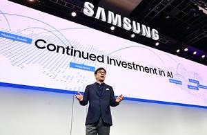 Аналитики предупредили о поквартальном снижении выручки и прибыли Samsung