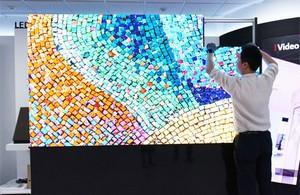 LG Display переживает всплеск спроса на панели для ноутбуков