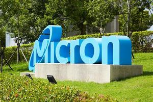 Пандемия способствовала росту продаж Micron