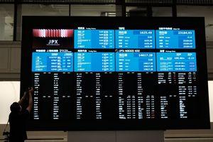 Токийская биржа остановилась из-за крупнейшего аппаратного сбоя в трейдинговой системе