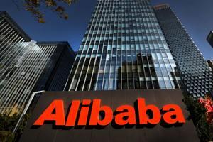 Капитализация Alibaba за два дня упала на 116 млрд долларов