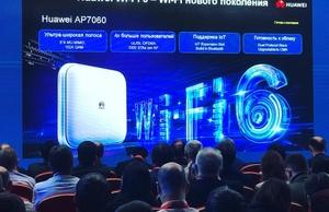 Wi-Fi 6 станет основным стандартом на рынке оборудования для беспроводных сетей
