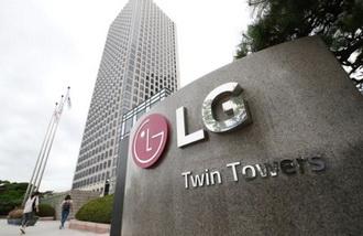 LG завершает 2020 год с рекордными финпоказателями