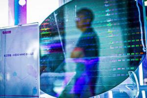 Китайский чипмейкер Yangtze Memory планирует бросить вызов Samsung на рынке 3D NAND