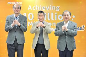 MediaTek выплатит премии сотрудникам на 60 млн долларов на фоне рекордных продаж