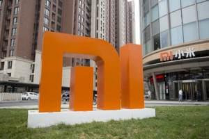 Акции Xiaomi падают после внесения компании в черный список США