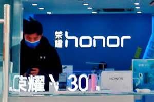 Бренд Honor возобновил партнерство с ведущими зарубежными чипмейкерами