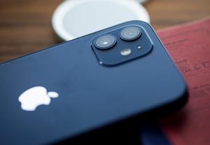 Аналитики предвкушают рекордные квартальные результаты Apple