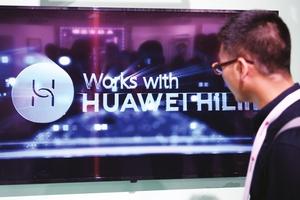 Huawei завершила 2020 год с ростом выручки и прибыли