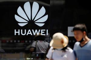 СМИ сообщили о намерении Huawei выйти на рынок электромобилей