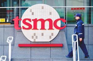 В 2020 году Apple обеспечила четверть всей выручки TSMC