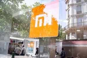 Xiaomi договорилась с властями США об отмене запрета на инвестиции