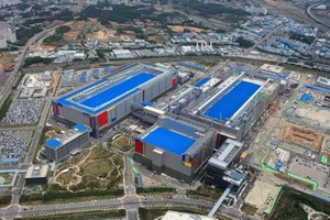 Samsung увеличивает инвестиции в производство чипов до 151 млрд долларов