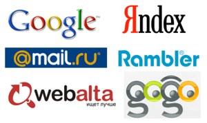 Ваш сайт будет на первых страницах в Rambler, Mail, Google.  Пакетное размещение на всех трех...